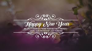 Happy New Year 2017 Quotes Simple Happy New Year Work Messages 48 Happynewyearwallpaperorg
