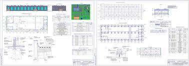 Дипломные и курсовые работы Архитектура Промышленные здания  Курсовой проект Производственный корпус БПО 24 х 72 м г Уфа КП