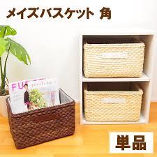 basket storage basket wristlet toy box storage box storage boxes closet laundry basket basket storage basket towel storage bedroom storage door storage
