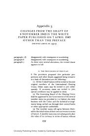 what is an appendix in a paper appendix paper