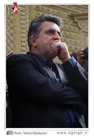 Image result for دانلود مداحی حاج محسن طاهری