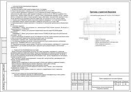 порядок наследования по завещанию реферат Портал правовой информации  порядок наследования по завещанию реферат фото 4