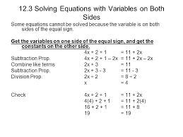 12 3 solving equations with variables on both sides