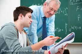 Отзыв рецензия на дипломную работу пример образец