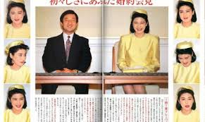 「1993年 - 皇太子徳仁親王と外務省職員・小和田雅子の婚約」の画像検索結果
