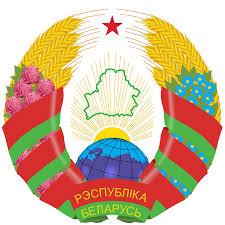 Belarusian National Men's Ice Hockey Team