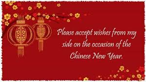 We really wish things were different and that we could visit you! Happy Chinese New Year 2020 Best Wishes Quotes Greetings Images Messages Whatsapp And Facebook Status To Share With Your Loved Ones Hindustan Times