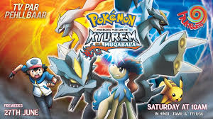 Hungama Tv Premieres A Brand New Pokemon Movie in India on june 27 TV Shows/ Movies - ANIME NEWS INDIA