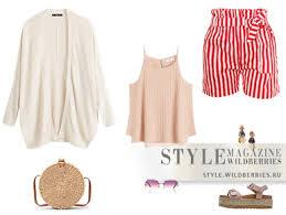 Первые покупки лета: 5 образов от стилистов | Wildberries Style ...
