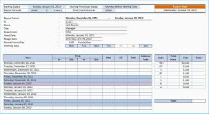 Ms Excel Invoice Stunning Microsoft Excel Invoice Template For Additional