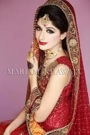 latest bridal make up 2017 special stani dulhan barat