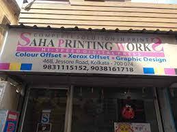 Saha Printing Works, Motijhil - Flex ...