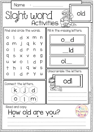 Sight Word Like Worksheet Sight Words Boxes Worksheet Sight Word ...