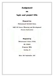 Cover For Assignment Template Assignment Cover Page Filename Templates New Business Letter