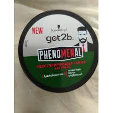 Текстурирования <b>глина</b> для волос Schwarzkopf <b>PHENOMENAL</b>