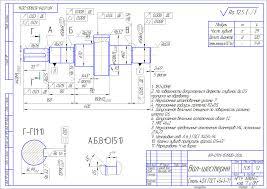 Анализ технологического процесса механической обработки вала  Анализ технологического процесса механической обработки вала шестерни