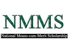 Image result for seb exam logo nmms