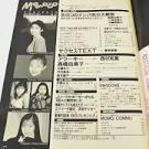 江崎まりの最新おっぱい画像(12)