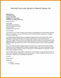 Sample Internship Cover Letter Sarahepps Com