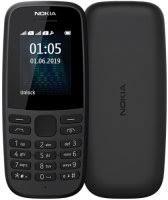 Кнопочные <b>телефоны NOKIA</b> – купить кнопочный мобильный ...