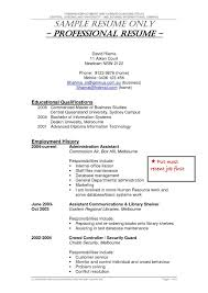 Security Resume Sample Elegant Sample Resume For Security Guard