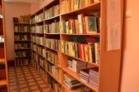Библиотека ГБПОУ Байкальский колледж туризма и сервиса Информационные ресурсы библиотеки