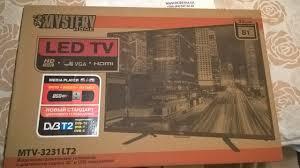 Распаковка <b>телевизора Mystery</b> Electronics MTV-3231LT2 - YouTube