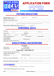 Application Form Example Application Form Example For International Students RECAS 9