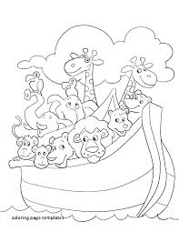Curious George Coloring Pictures Mortalityscoreinfo