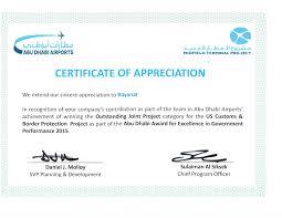 Achievements Bayanat Airportsbayanat Airports
