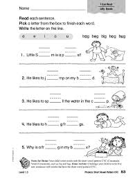 These free worksheets are printable and designed to accommodate any lesson plan for reading that includes. Phonics Short Vowel Pattern Cvc Worksheet For 1st 2nd Grade Lesson Planet