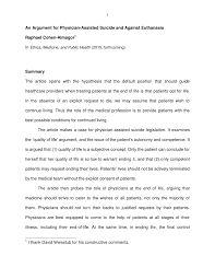 Pro Euthanasia Essay Pdf An Argument For Physician Assisted Suicide And Against