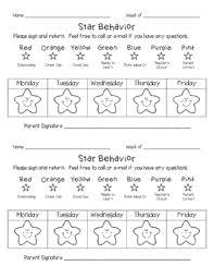 Weekly Star Chart Weekly Star Behavior Chart