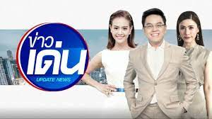 LIVE!! รายการ #ข่าวเด่นช่อง8 วันที่ 1 ตุลาคม 2563 เวลา 11.30 น. - YouTube