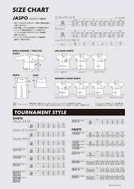 Yonex Size Chart Shirt Yonex Size Guide