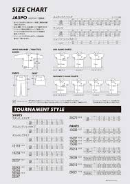 Wilson Tennis Clothing Size Chart Yonex Size Guide