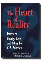 the heart of reality books university of notre dame press p00957