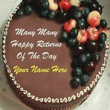 Birthday Cake With Name Edit Kidsbirthdaycakewithyeargq