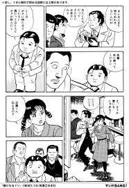 静か なる ドン 無料 漫画
