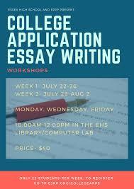 College Essay Writing Workshop College Application Essay Writing Workshop Essex Junction