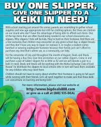 one pair of slippers give one to a keiki in need