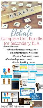 the best argument writing middle school ideas  debate complete unit bundle digital and printable