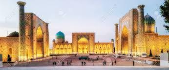 Bildergebnis für Registan