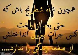 Image result for عکس نوشته قشنگ