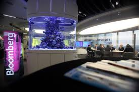 aquarium for office. Office Aquarium. Aquarium - Bloomberg L.p. For