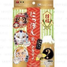 <b>Sun Smile</b> - <b>Pure Smile</b> Nippon Art <b>Mask</b> Set: Koino Okitunesam + ...