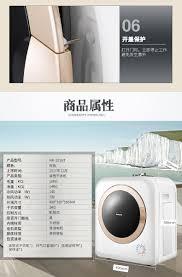 may say quan ao Máy sấy khô gia đình nhỏ nhanh Panasonic NH-201NT - Máy sấy  quần áo giá tủ sấy quần áo | Nghiện Shopping