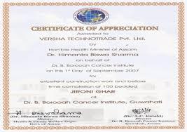 Welcome To Versha Technotrade Pvt Ltd Property Dealers In Assam