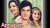 Reena Roy Apnapan Movie