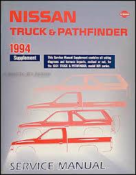 1994 nissan d21 wiring diagram wiring diagram option 1994 nissan truck and pathfinder wiring diagram manual supplement 1994 nissan pickup wiring diagram 1994 nissan d21 wiring diagram